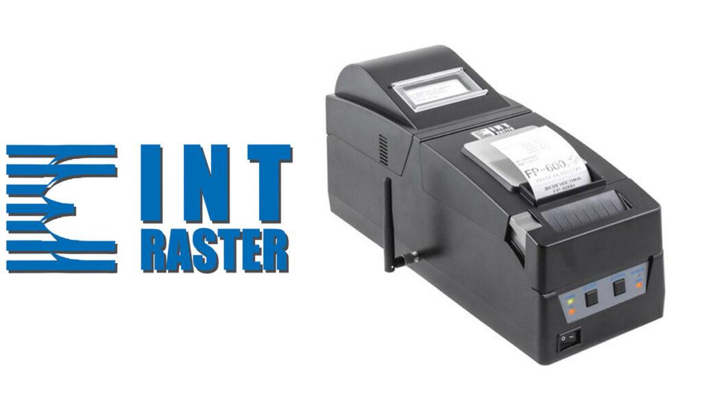 Fisklani uređaji INT Raster